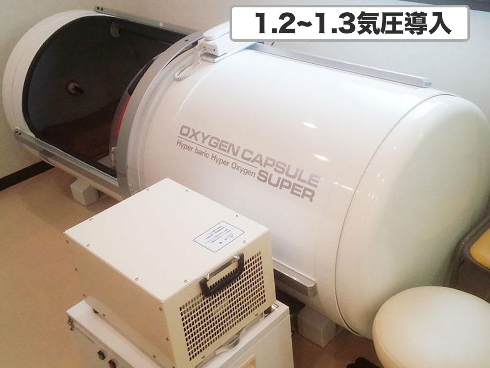 higashisakashita-0000-190109