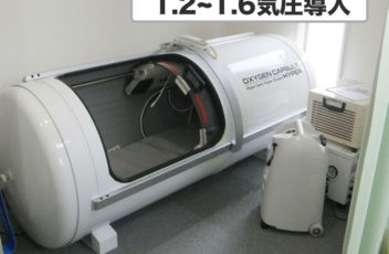 iwasaki-clinic-0000-190109