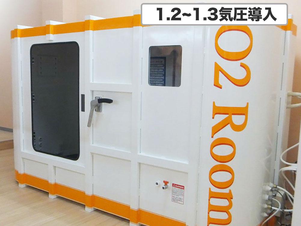 meisei-clinic-0000-190109