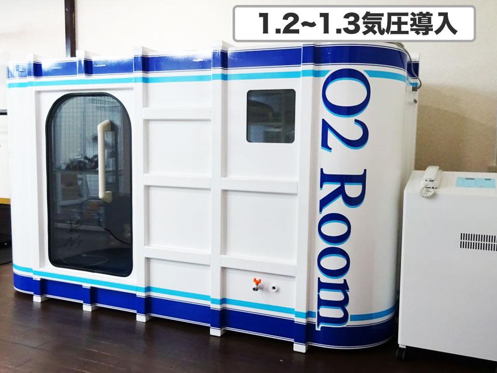 tobari-kashiwa-0000-190109