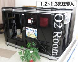 ベクトル総本店様(岡山県)