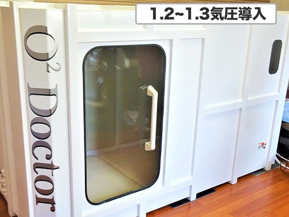 fukuoka-kojin-000-190109-2