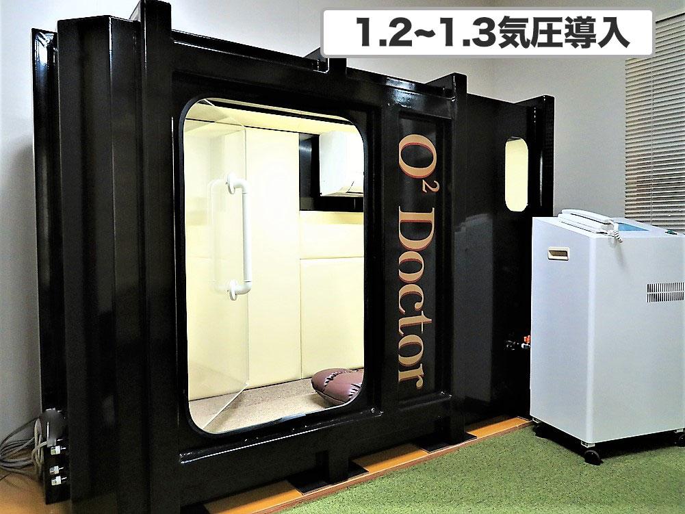 nurumizu-010-190109