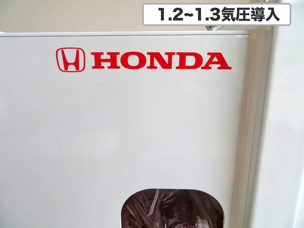 honda-result-009-190109
