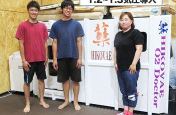 hikobae-0000-190109