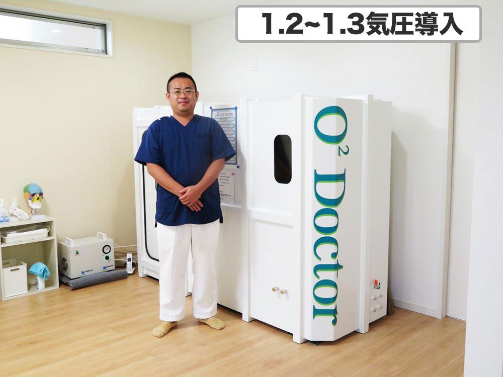 atoraku-190109-005