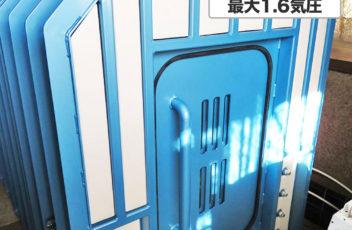 saitama-private-1812-eyecatchb