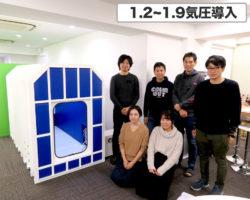 サイトカイン株式会社 様(東京都)