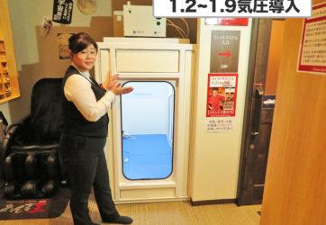 駅前人工温泉「とぽす」仙台駅西口 様(宮城県)