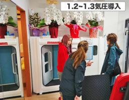 D-FIT24 様(大阪府)