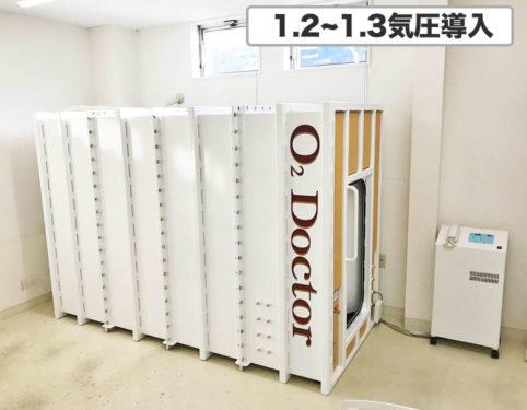 株式会社滋賀ロジステッィック 様(滋賀県)