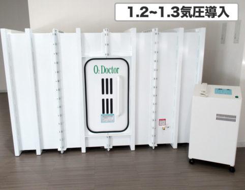 株式会社オンダ製作所 様(岐阜県)