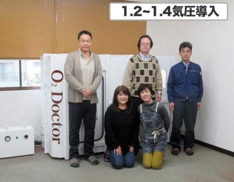 株式会社ハギモフィルター 様(大阪府)