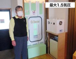 一般個人宅M様(千葉県)