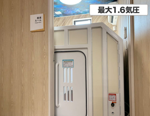 ナーシングホームしらゆりケアkomorebi 様(三重県)