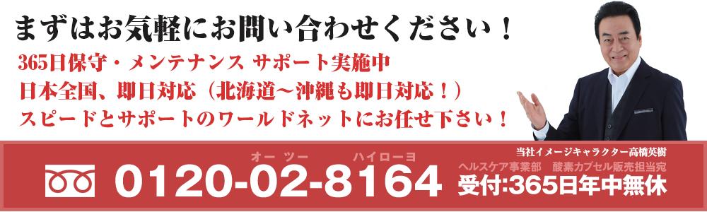 call-banner_OL5