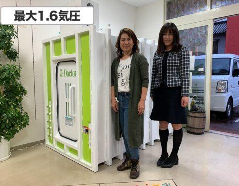 Gift Shop AIM 様(兵庫県)