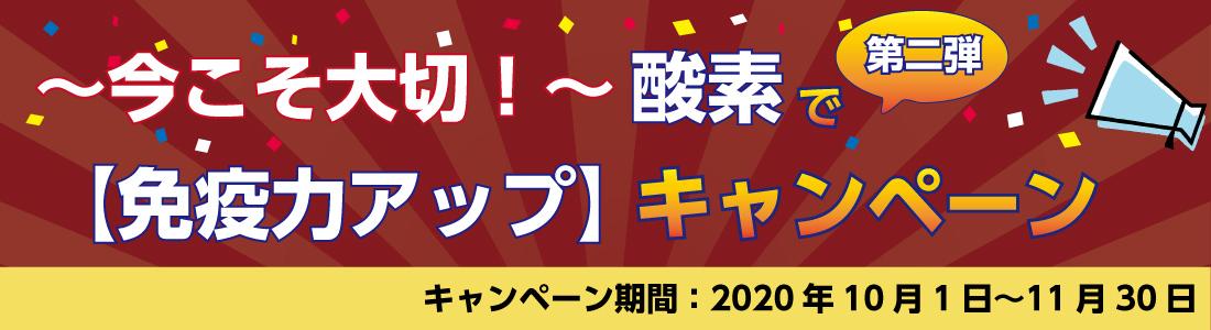 cp20201101_pc
