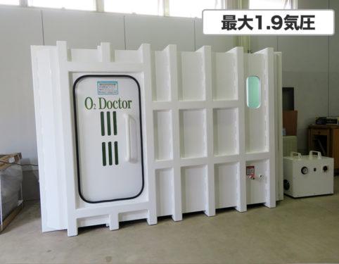 小児科医院院長個人宅様(石川県)