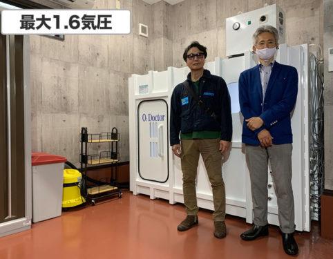 TAIHOU CONSTRACTION株式会社 様(大阪府)