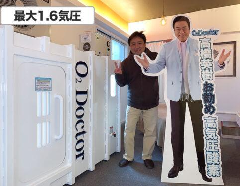 COCORON 様(神奈川県)