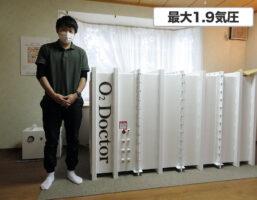 むらおかスポーツ鍼灸治療院 様(青森県)