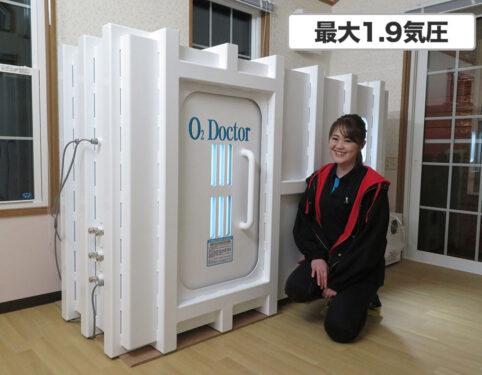 Onlyワン 様(埼玉県)