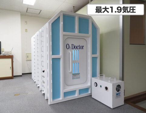 一般個人宅T様(茨城県)