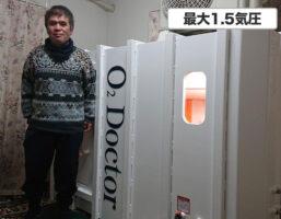 一般個人宅M様(長野県)