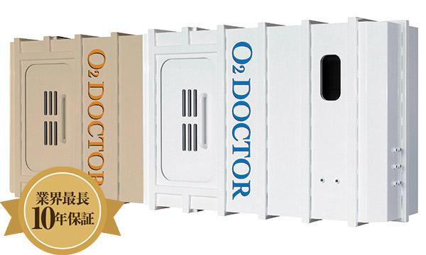 O2-room-top-003-2109b